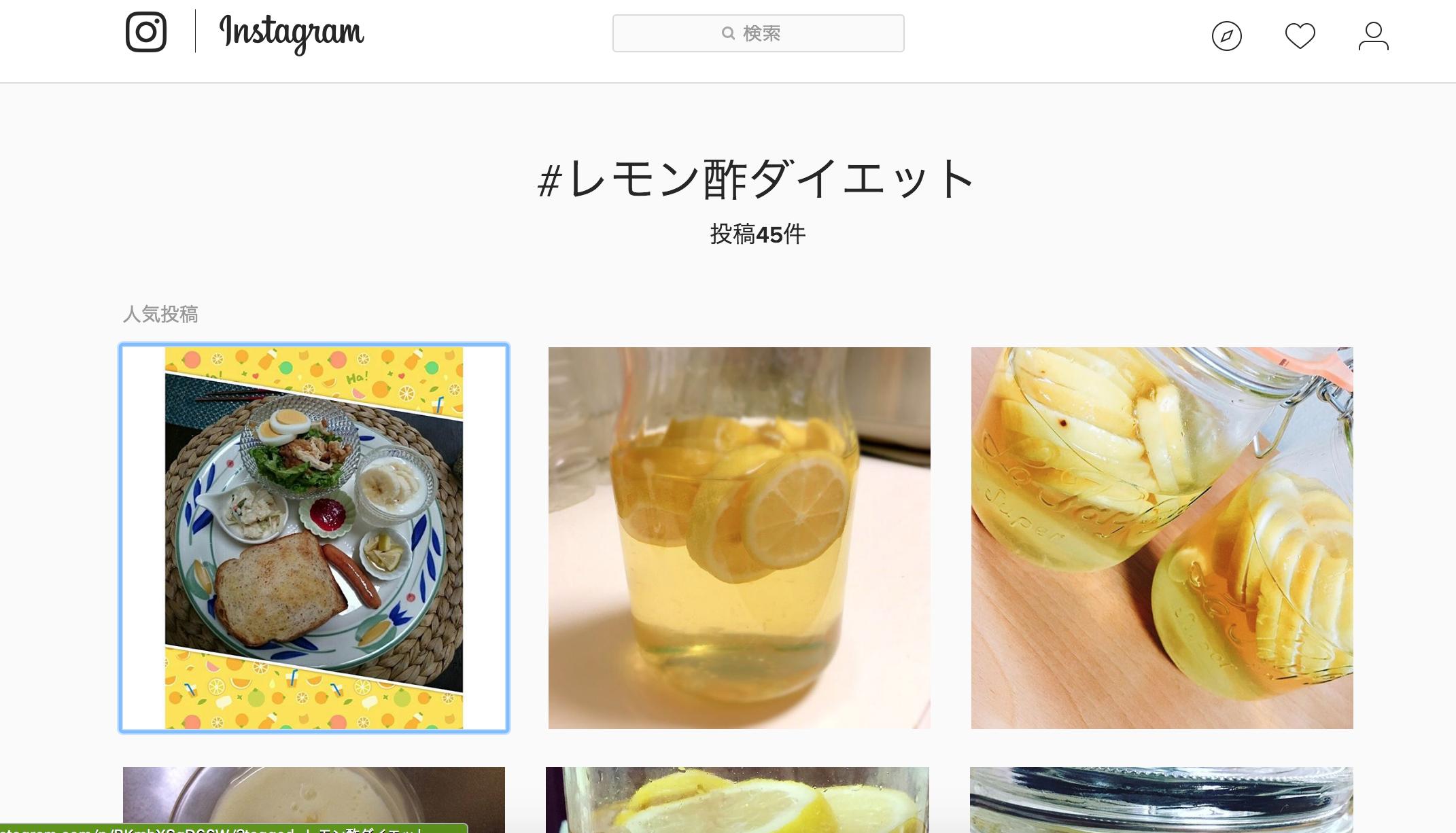 lemonsu