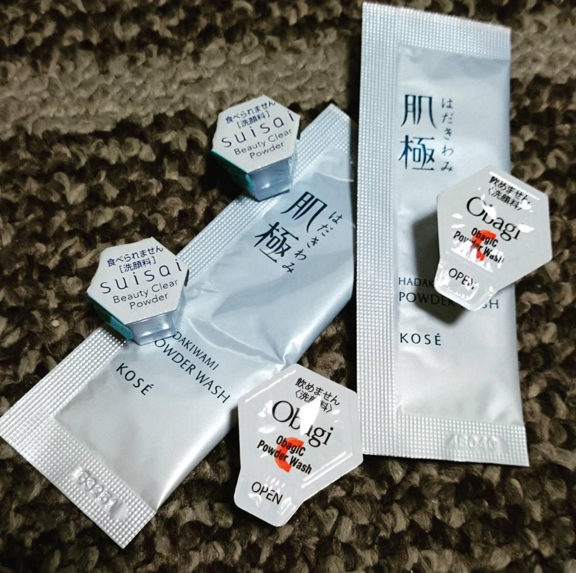 酵素洗顔パウダーおすすめ